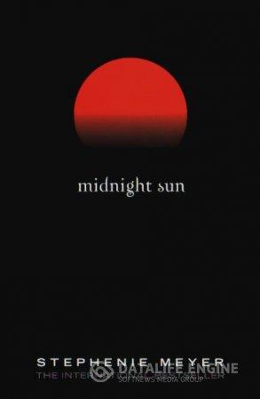 Солнце полуночи - скачать аудиокнигу онлайн бесплатно